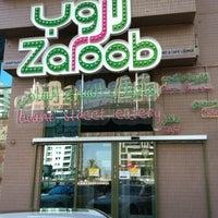 Photo taken at Zaroob Restaurant by ThreeSixty D. on 9/29/2012