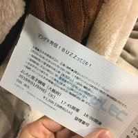 Photo taken at よしもと漫才劇場 by まのてぃん き. on 1/9/2018