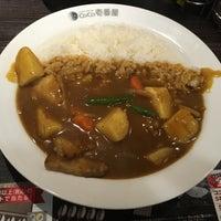 Photo taken at CoCo壱番屋 三軒茶屋店 by うーはた on 1/21/2017