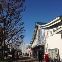 Photo taken at 三島駅 バスターミナル by 原口 剛. on 11/24/2013