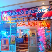 Photo taken at Major Bowl Hit นครสวรรค์ by bamby w. on 11/2/2013