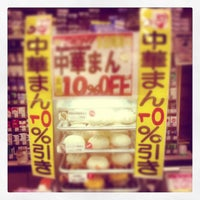 Photo taken at 7-Eleven by suu on 9/21/2013
