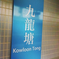 Photo taken at MTR Kowloon Tong Station by Mark M. on 2/14/2013