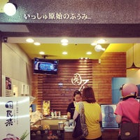 Photo taken at 圓石禪飲 by Janice L. on 10/12/2013