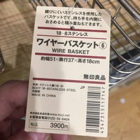 3/10/2017にKOTOが無印良品 札幌ステラプレイスで撮った写真