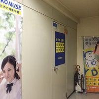 Photo taken at 明光義塾 東札幌教室 by KOTO on 10/1/2014