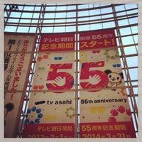 テレビ朝日 (TV Asahi) - 6249人...