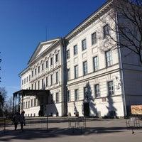 Das Foto wurde bei Нижегородский государственный художественный музей von Alexander am 4/14/2013 aufgenommen