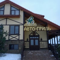 Photo taken at Авто-Гриль Мисливець by Вадим Б. on 1/5/2015