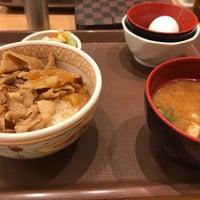 Photo taken at Sukiya by AYAKKO on 4/22/2017
