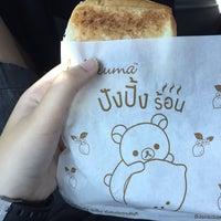 Photo taken at 7-Eleven (เซเว่น อีเลฟเว่น) by ChaEmZ on 11/13/2015
