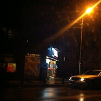 Photo taken at Пикадили (Piccadilly) by Pavel Y. on 12/1/2012