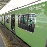 Photo taken at Okachimachi Station by Сергей К. on 3/18/2013