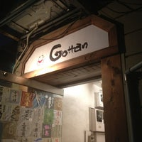 Photo taken at Gottan by chiruparu on 1/30/2014