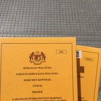 Photo taken at Lembaga Hasil Dalam Negeri by Aznil Y. on 10/31/2016