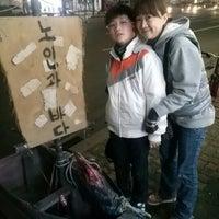 Photo taken at 해오름 소극장 by BJay A. on 1/12/2013