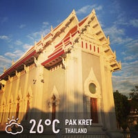 Photo taken at Wat Chonprathan Rangsarit by Chanchai P. on 12/30/2012