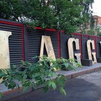 Photo taken at Jagger Bar by 🅿at⭐ on 5/29/2013