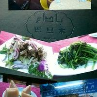 Photo taken at 新疆驻深圳办事处餐厅 by De W. on 12/7/2014