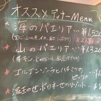 Photo taken at Caffe Caro by 麻ブログ on 2/20/2013