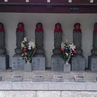 Photo taken at Muryouji by shunkit2 @. on 8/25/2013