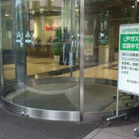 Photo taken at 岩谷直治寿 像 by shunkit2 @. on 10/10/2012