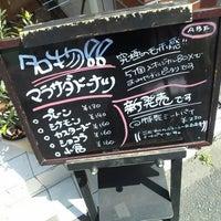 รูปภาพถ่ายที่ Art Bread Factory โดย Yusuke K. เมื่อ 5/6/2013
