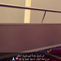 Photo taken at UOB Mosque by Khawla M. on 10/4/2015