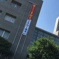 Photo taken at 豊山町役場 by 小太郎 .. on 8/8/2016
