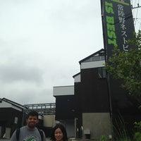 Photo taken at 木内酒造 by Julian U. on 6/26/2013