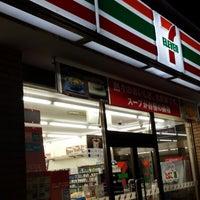 Foto tirada no(a) 7-Eleven por Tsuyoshi S. em 1/11/2014