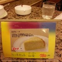 Photo taken at カフェグレコ by Tsuyoshi S. on 4/17/2013