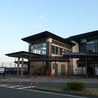 Photo taken at Futagawa Station by Tsuyoshi S. on 4/12/2013
