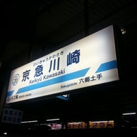 Photo taken at Keikyū Kawasaki Station (KK20) by Tsuyoshi S. on 12/28/2012