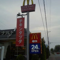 Photo taken at McDonald's by ナイトホーク へ(ё)へ f. on 5/18/2013