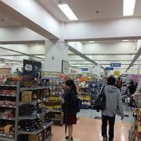 Photo taken at 中央大学生活協同組合 購買事業部 by ゆきむら on 11/10/2015