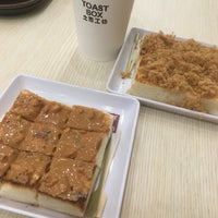Photo taken at Toast Box 土司工坊 by ay あ. on 7/20/2017
