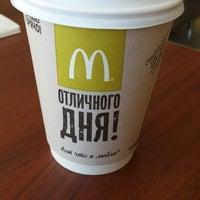 Снимок сделан в McDonald's пользователем ДимоН😜 К. 1/30/2014
