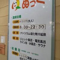 Photo taken at ほんぱちぬっく by みこっこ on 8/4/2013