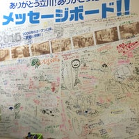 Photo taken at ボークス 立川ショールーム by みこ on 4/29/2015