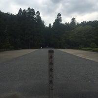 8/14/2016にみこが武蔵陵墓地 (多摩御陵)で撮った写真