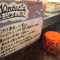 11/27/2016にみこがpain pati anthology 立川店で撮った写真