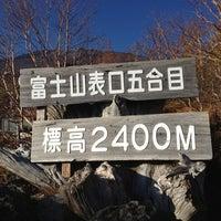 10/21/2012に平良 陽.が富士山 富士宮口 新五合目で撮った写真