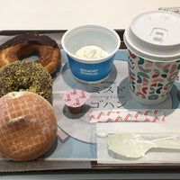 Photo taken at Mister Donut by エノコー on 2/4/2018