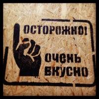 Photo taken at Воккер by Anastasia O. on 8/3/2013