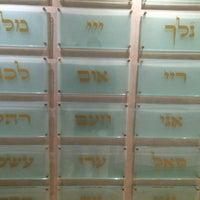 Photo taken at Kabbalah Centre by Felipe on 9/24/2014