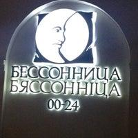 Снимок сделан в Бессонница пользователем Konstantin L. 11/17/2012