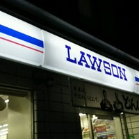 Photo taken at Lawson by Dg on 12/27/2016