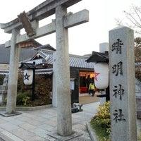 12/31/2012にtamanegi26が晴明神社で撮った写真