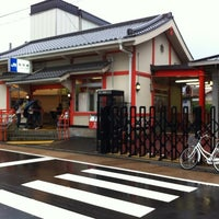 Photo taken at Inari Station by hagurin on 9/25/2012